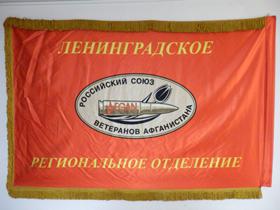 11 февраля в г. Волосово Ленинградской области состоятся мероприятия посвященные Дню памяти о россиянах исполнявших служебный долг за пределами Отечества.
